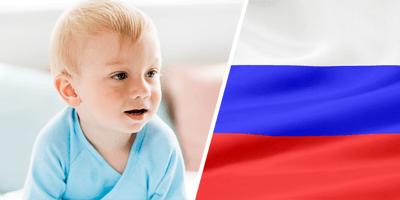 Russische Vornamen