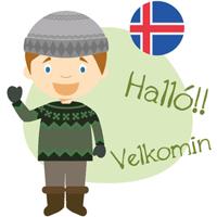 Isländische Sprache
