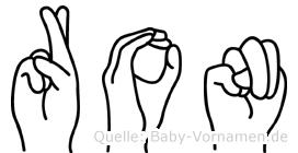 Ron in Fingersprache für Gehörlose