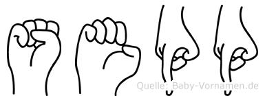 Sepp im Fingeralphabet der Deutschen Gebärdensprache