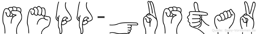 Sepp-Gustav im Fingeralphabet der Deutschen Gebärdensprache