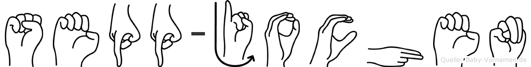 Sepp-Jochen im Fingeralphabet der Deutschen Gebärdensprache