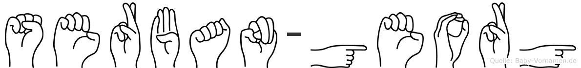 Serban-Georg im Fingeralphabet der Deutschen Gebärdensprache