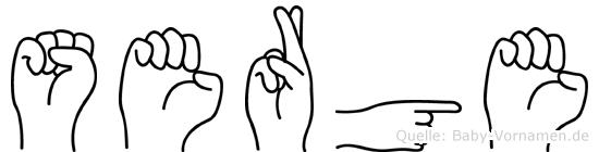 Serge in Fingersprache für Gehörlose