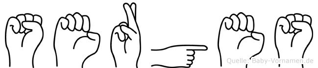 Serges in Fingersprache für Gehörlose