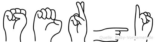 Sergi im Fingeralphabet der Deutschen Gebärdensprache