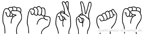 Servas in Fingersprache für Gehörlose