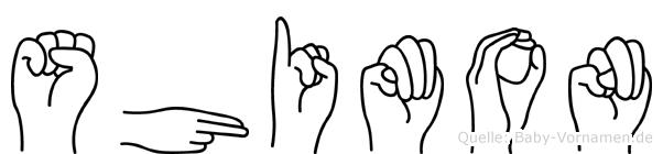 Shimon in Fingersprache für Gehörlose