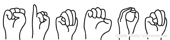 Simeon in Fingersprache für Gehörlose