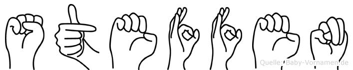 Steffen im Fingeralphabet der Deutschen Gebärdensprache