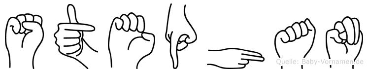 Stephan im Fingeralphabet der Deutschen Gebärdensprache