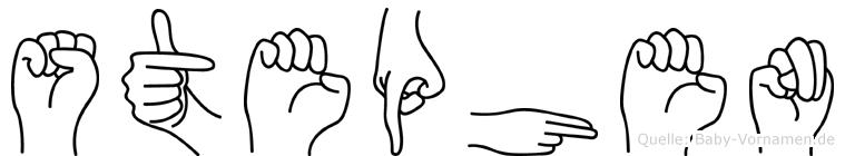 Stephen im Fingeralphabet der Deutschen Gebärdensprache