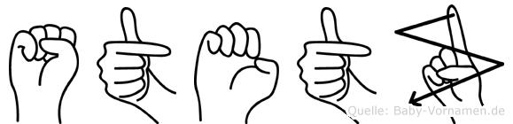 Stetz im Fingeralphabet der Deutschen Gebärdensprache