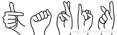 Tarik im Fingeralphabet der Deutschen Gebärdensprache