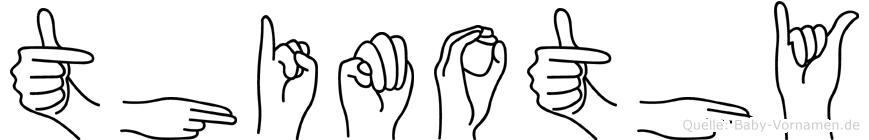 Thimothy im Fingeralphabet der Deutschen Gebärdensprache