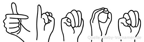 Timon im Fingeralphabet der Deutschen Gebärdensprache