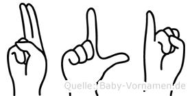 Uli im Fingeralphabet der Deutschen Gebärdensprache