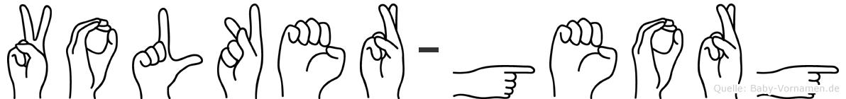 Volker-Georg im Fingeralphabet der Deutschen Gebärdensprache