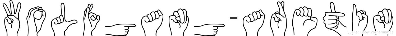 Wolfgang-Aretin im Fingeralphabet der Deutschen Gebärdensprache