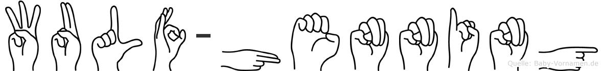 Wulf-Henning im Fingeralphabet der Deutschen Gebärdensprache