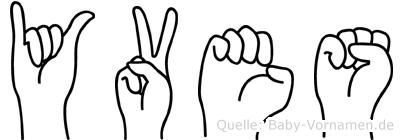 Yves im Fingeralphabet der Deutschen Gebärdensprache