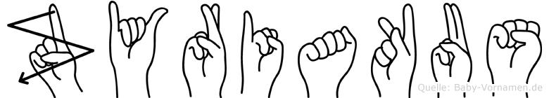 Zyriakus im Fingeralphabet der Deutschen Gebärdensprache