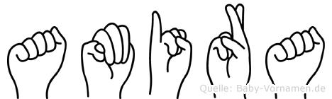 Amira in Fingersprache für Gehörlose