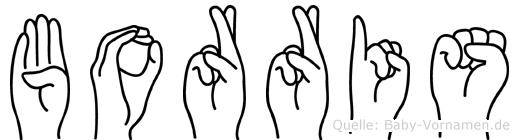 Borris in Fingersprache für Gehörlose