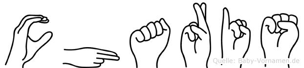 Charis in Fingersprache für Gehörlose