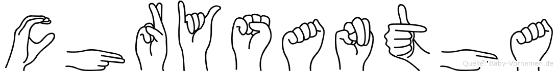 Chrysantha in Fingersprache für Gehörlose