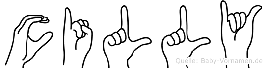 Cilly im Fingeralphabet der Deutschen Gebärdensprache