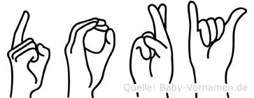 Dory in Fingersprache für Gehörlose