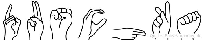 Duschka im Fingeralphabet der Deutschen Gebärdensprache