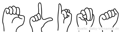 Elina in Fingersprache für Gehörlose