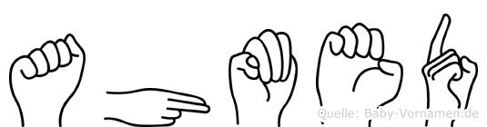 Ahmed in Fingersprache für Gehörlose