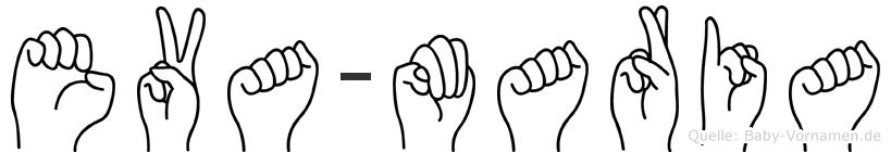 Eva-Maria im Fingeralphabet der Deutschen Gebärdensprache