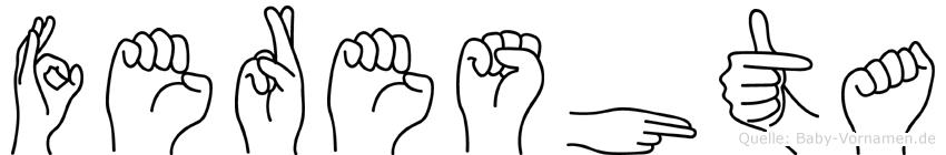Fereshta im Fingeralphabet der Deutschen Gebärdensprache