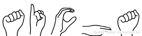 Aicha in Fingersprache für Gehörlose