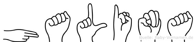 Halina im Fingeralphabet der Deutschen Gebärdensprache