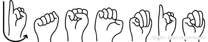 Jasemin in Fingersprache für Gehörlose