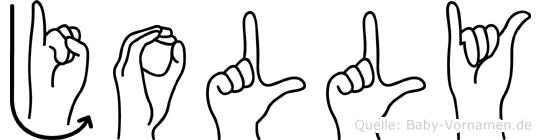 Jolly in Fingersprache für Gehörlose
