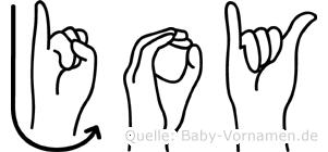 Joy in Fingersprache für Gehörlose