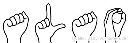 Alao in Fingersprache für Gehörlose