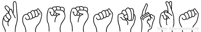 Kassandra im Fingeralphabet der Deutschen Gebärdensprache