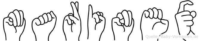 Marinex in Fingersprache für Gehörlose
