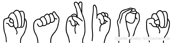 Marion im Fingeralphabet der Deutschen Gebärdensprache