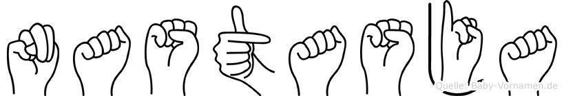 Nastasja in Fingersprache für Gehörlose