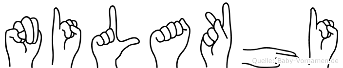 Nilakhi im Fingeralphabet der Deutschen Gebärdensprache
