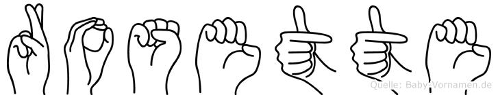 Rosette im Fingeralphabet der Deutschen Gebärdensprache