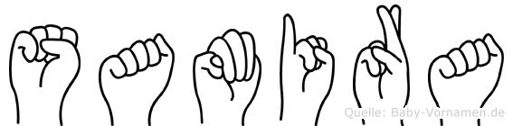 Samira im Fingeralphabet der Deutschen Gebärdensprache
